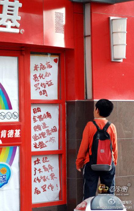 ken_de_ji_zheng_ming.jpg